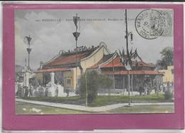 13.- MARSEILLE .- Exposition Coloniale  - 34 Cartes  Port Compris - Postales