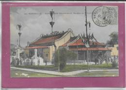 13.- MARSEILLE .- Exposition Coloniale  - 34 Cartes  Port Compris (Ca.B.) - 5 - 99 Postkaarten