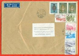 Algeria 1993.National Craft. Envelope Passed The Mail. Airmail. - Algeria (1962-...)