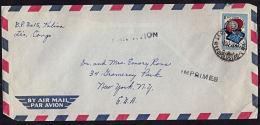 Ca0062 CONGO (Leo) 1962, Malaria Stamp On Leopoldville-1 Cover To USA, 12B(F) Cancellation - Republic Of Congo (1960-64)