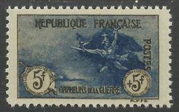 FRANCE 1917 YT 155 - COPIE/FAUX - Sin Clasificación