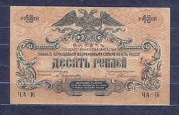 Russia - 1919  - 10  Rubles -, ..PS421a...XF .. - Russia