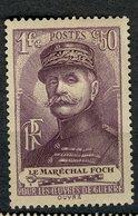 France 1940 - * Neuf Avec Trace De Charnière - Y&T N° 455 - Maréchal Foch - France