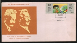 India  1995  Lumiere Brothers  100 Years Of Cinema  2v  Bombay  FDC   # 13059  D Inde Indien - Cinema