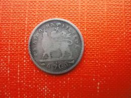 GERSH-SILVER - Ethiopie