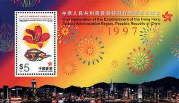 Ref. 89578 * NEW *  - HONG KONG . 1997. RETURN OF HONG KONG TO CHINA. DEVOLUCION DE HONG KONG A LA CHINA - 1997-... Chinese Admnistrative Region