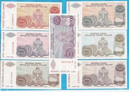 1993  KNIN  7  STUECK     RRR  SELTEN  KROATIEN CROAZIA  REPUBLIKA SRPSKA  KRAJINA LUX - Croatie