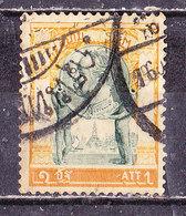 Siam  1906-Usato - Siam
