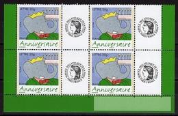 PERS 19 - FRANCE N° 3927A  2 Paires De ANNIVERSAIRE BABAR Bas De Feuille Logo Cérès - France