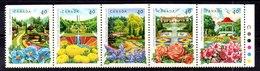 Serie De Canadá N ºYvert 1185/89 (**) - 1952-.... Reign Of Elizabeth II