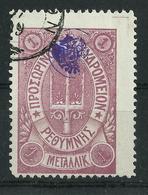 Provinz Rethymnon 6 Gest. - Europe (Other)