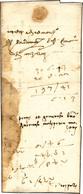 44 1484 - Lettera Completa Di Testo Da Damasco 15/11/1484 A Tripoli. Rara La Corrispondenza In Questo P... - Italy