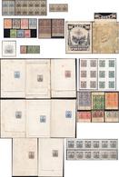2170 HAITI 1881/1898 - Eccezionale Insieme Di Prove Delle Prime Emissioni. In  Particolare: - 1881/1885: ... - Stamps