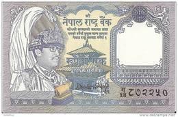 NEPAL 1 RUPEE ND1991 UNC P 37 - Nepal