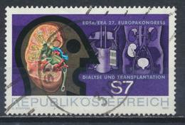 °°° AUSTRIA 1990 - Y&T N°1831 °°° - 1945-.... 2a Repubblica