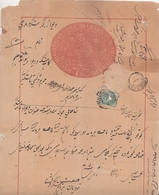 JHIND State  1/2A QV Stamp On 8A  Stamp Paper Type 5  REPAIRED  # 13448 Inde Indien India Fiscal Revenue - Jhind