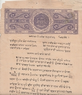 PATIALA  State  1R   Violet  Stamp Paper Type 20  # 13447 Inde Indien India Fiscal Revenue - Patiala
