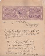 PATIALA  State  1R   Light Violet  Stamp Paper Type 20  # 13446 Inde Indien India Fiscal Revenue - Patiala
