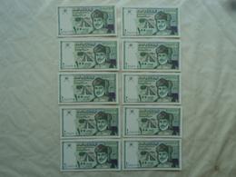 OMAN : LOT 10 X 100 BAISA   1995 - 1416   P 31   NEUF - Monnaies & Billets