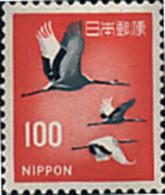 Ref. 90508 * NEW *  - JAPAN . 1968. BIRDS. AVES - 1926-89 Emperor Hirohito (Showa Era)