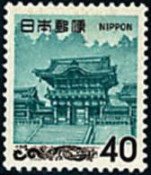 Ref. 51904 * NEW *  - JAPAN . 1968. BASIC SET. SERIE BASICA - 1926-89 Emperor Hirohito (Showa Era)