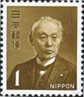Ref. 154419 * NEW *  - JAPAN . 1968. NATIONAL HERITAGE. PATRIMONIO NACIONAL - 1926-89 Emperor Hirohito (Showa Era)