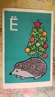 RUSSIAN ABC By Khromtsova - 1978  Postcard - Hedgehog - Other
