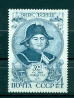 Russie - USSR 1981 - Michel N. 5055 - Vitus Béring ** - 1923-1991 USSR