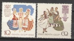 Sowjetunion 2431/32 ** Postfrisch - 1923-1991 UdSSR