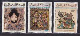 MAURITANIE AERIENS N°  117 à 119 ** MNH Neufs Sans Charnière, TB (D7394) Miniatures Musulmanes - Mauritanie (1960-...)