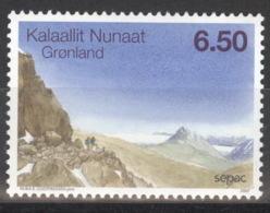 Grönland 492 ** Postfrisch - Grönland
