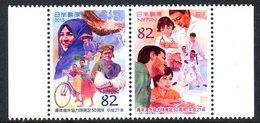 Japon Nippon 2015 6986/87 Volontaires, Santé, Judo, Vélo, Coq, Eau, Riz, Informatique - Judo