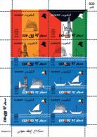 Ref. 160584 * NEW *  - KUWAIT . 1992. EXPO 92. SEVILLA UNIVERSAL EXHIBITION. EXPO 92. EXPOSICION UNIVERSAL DE SEVILLA - Kuwait