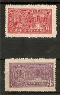 INDIA - TRAVANCORE 1937 6ca, 3ch SG 60, 63 PERF 12 LIGHTLY MOUNTED MINT Cat £11.75 - Travancore