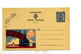 Belgique Publibel 529 Neuf Maltomaltine Feculine Orgine - Enteros Postales