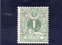 BELGIQUE 1869-78 * - 1869-1888 Lion Couché