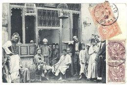 Cpa Afrique, Egypte - Port Saïd - Café Arabe ( Postée Vers L'Ile De La Réunion ) - Port-Saïd