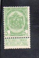 BELGIQUE 1907 * - 1893-1907 Armoiries