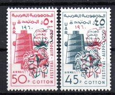 Serie Nº A-165/6 Siria - Siria