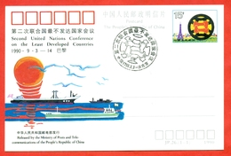 China 1990. Postcard With Original Stamp. Ships.With Special Blanking. - 1949 - ... People's Republic