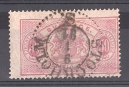 Suède - 1881/96 - Timbre De Service N° 10 (dentelé 13) - Service
