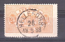 Suède - 1881/96 - Timbre De Service N° 8 (dentelé 13) - Service