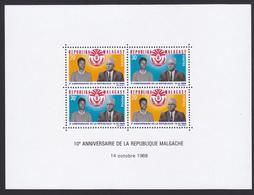 MADAGASCAR BLOC N°    5 ** MNH Neuf Sans Charnière, TB (CLR347) Le Président Et Madame Tsiranana - Madagascar (1960-...)