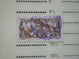 RUSSIA RUSSIE РОССИЯ RUSSLAND STAMPS 1927 The 10th Anniversary Of Great October Revolution PERF.  10 1/2 - 1923-1991 USSR