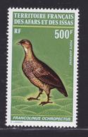 AFARS ET ISSAS AERIENS N°   71 ** MNH Neuf Sans Charnière, TB  (D7406) Oiseau - Afars Et Issas (1967-1977)