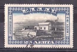 Grèce - 1913 - N° 256 - Annexion De La Crète - Usados
