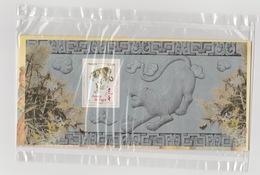 France 2010 - Bloc Souvenir Philatélique N°47 Année Du Tigre Year Of The Tiger Fauna Chinese New Year Nouvel An Chinois - Bloques Souvenir