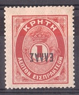 Crète - 1908 - Timbre-Taxe N° 10a (surcharge Renversée) - Neuf * - Crète