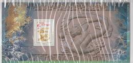 France 2012 - Bloc Souvenir Philatélique N°67 Année Du Dragon Year Of The Dragon Nouvel An Chinois Chinese New Year - Bloques Souvenir