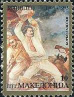 Ref. 165667 * NEW *  - MACEDONIA . 1993. 90th ANNIVERSARY OF THE INSURRECTION AGAINST THE TURKS. 90 ANIVERSARIO DE LA IN - Macedonia